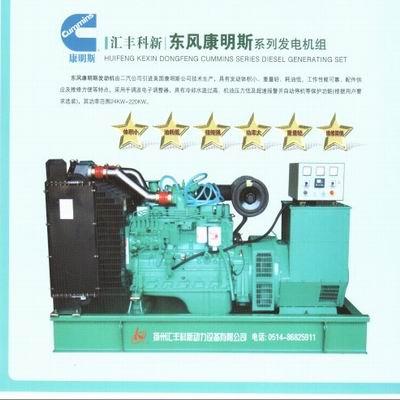 保定发电机组 发电机组价格是多少 发电机组寿命更长